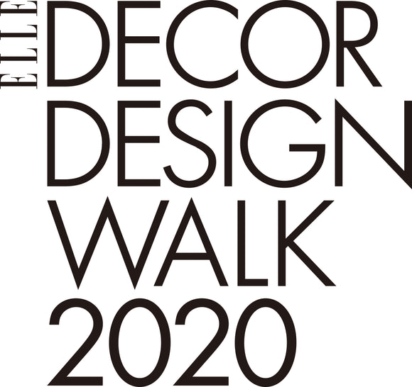 ELLE DECO DESIGN WALK 2020に登場!