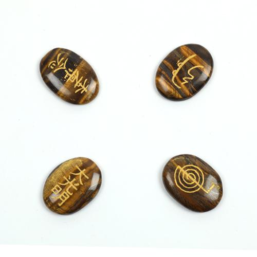 Tiger Eye Healing Symbol Set 4 Pc - ayaanadivine.