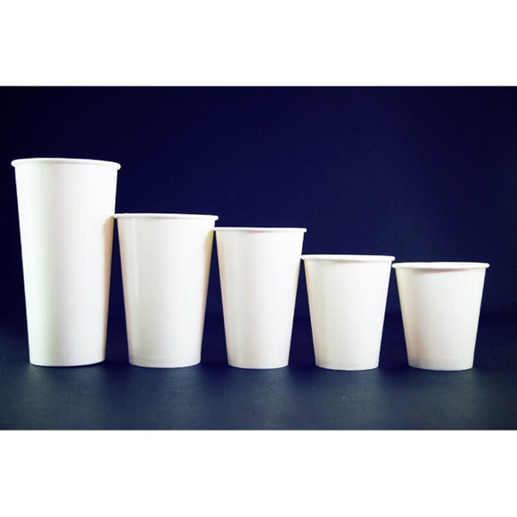 Cup - White Single-Wall Paper Cup