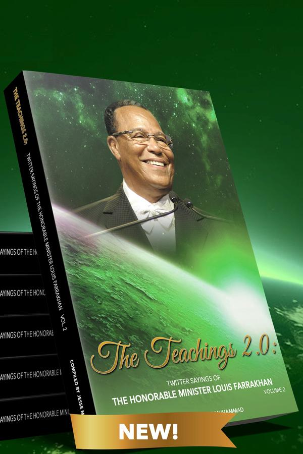 The Teachings 2.0  (Paper Back) By Jesse Muhammad