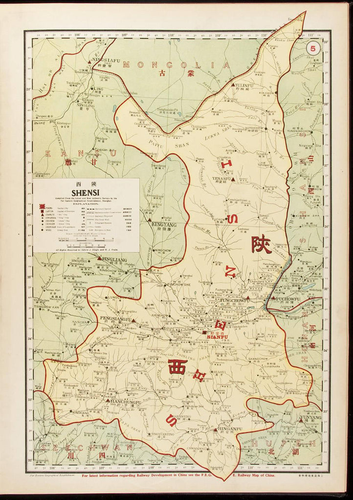 DINGLE, John Edwin, editor. The New Atlas and Commercial Gazetteer of China, a work devoted to its geography & resources and economic & commercial development. Shanghai, China: Published by the North-China Daily News & Herald, Ltd. [after 1916]