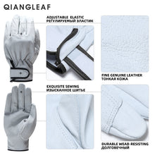 Load image into Gallery viewer, QIANGLEAF Brand Free Shipping Hot Sale Protection Men's Work Glove D Grade Thin Leather Safety Outdoor Work Gloves Wholesale 527