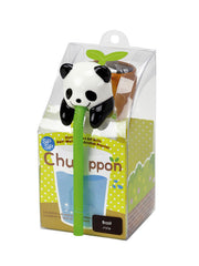 Chuppon Kawaii Self Watering Animal Planter from What You Sow