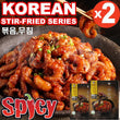 원할머니쭈꾸미 SEASONED SPICY SMALL OCTOPUS /300g*24   $252 <OLD>