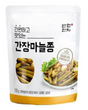 반찬단지간장마늘쫑 TASTY PICKLED GARLIC STEM / 120g*10ea  $30