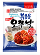 볶음용오쭈낙 FROZEN MIXED SEAFOODS /680G*16   $288