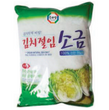 [왕] 김치절임소금 KOREAN SEA SALT IN PACK (KIMCHIJEOLIMSOGUM) 3KG*6