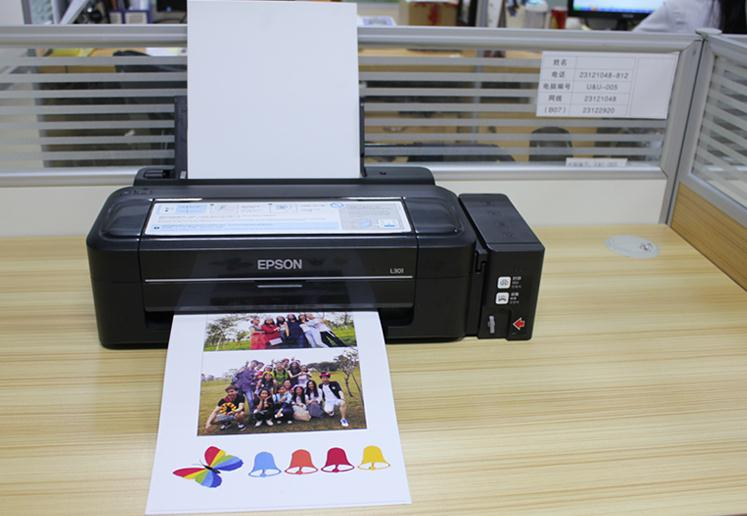 Inkjet Printable HTV Instructions