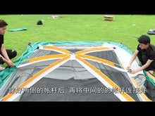 Load and play video in Gallery viewer, best waterproof tent for big camping of 2020