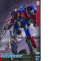Hasbro Transformers Optimus Prime Studio Series 32 V Level Action Figure Toy