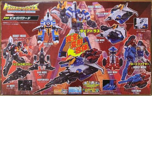Takara TOMY Transformers Legends LG-EX Powered Master Bigpowered Action Figure
