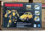 HASBRO Transformers MASTERPIEDE MOVIE SERIES MPM 07 [BUMBLEBEE] Action Figure
