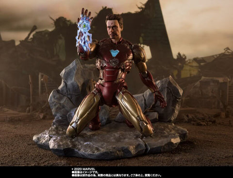 S.H.FIGUARTS Avengers: Endgame Iron Man MK-85 I am Iron Man Edition