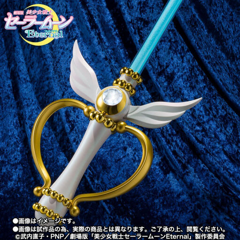 PROPLICA Sailor Moon Moon Kaleido Scope