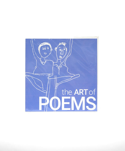 The Art of Poems