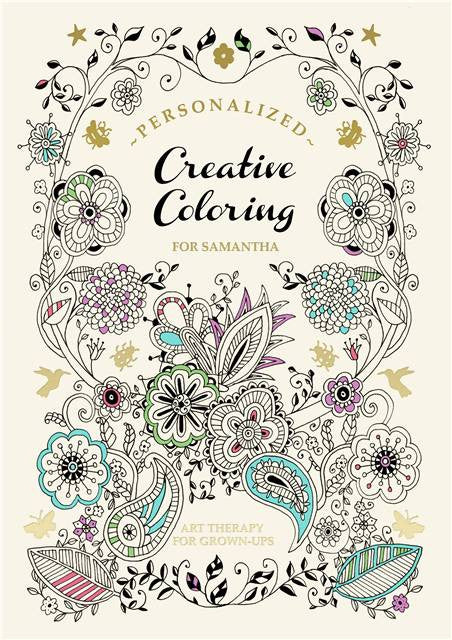Creative Coloring Book - Personalized