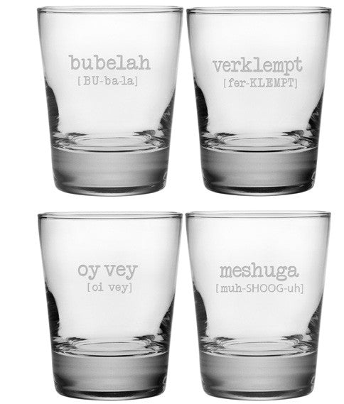 Jewish Words Vol. 1 Double Old Fashioned Glasses ~ Set of 4