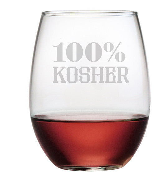 100% Kosher Stemless Wine Glasses