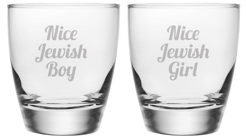 Nice Jewish Boy and Jewish Girl Double Old Fashioned Glasses ~ Set of 2