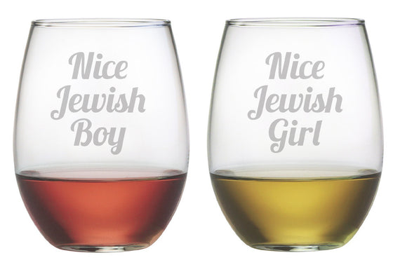 Nice Jewish Boy and Nice Jewish Girl Stemless Wine Glasses ~ Set of 2