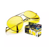 SUNGLASS - Night View NV Yellow Glasses Night Vision Sunglass