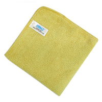 Kibble Microbb Microfiber Mini Yellow
