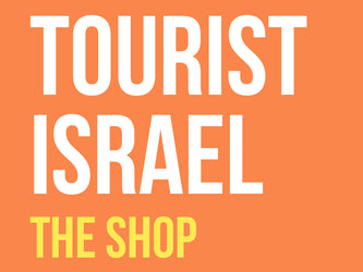 Tourist Israel Shop