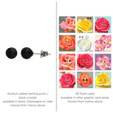 Glitterball Post Earrings - 6mm