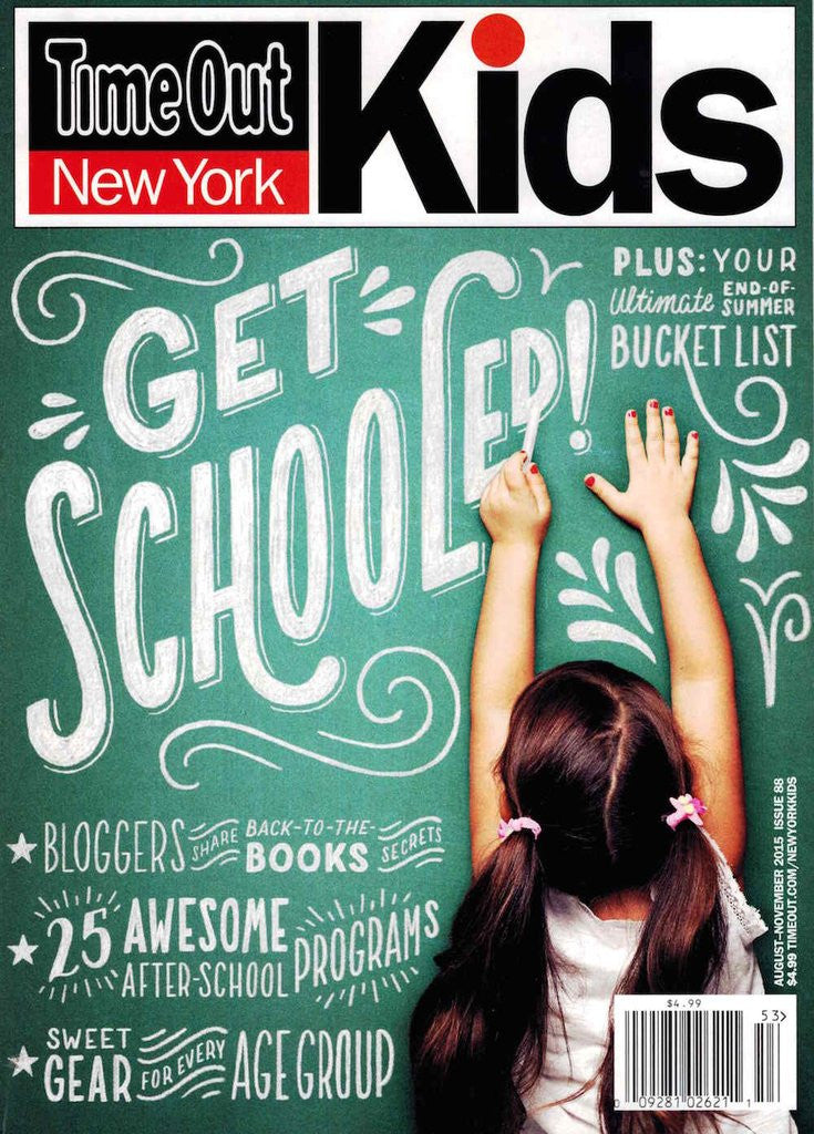 Time Out New York Kids, August 2015