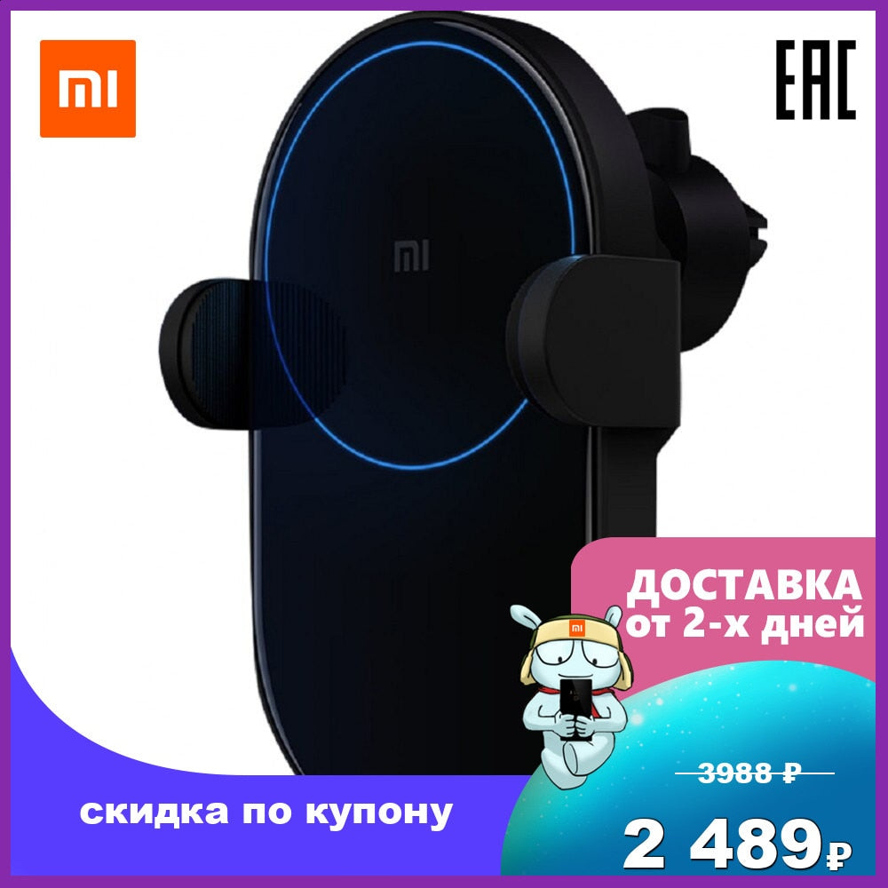 Mi 20W Wireless Car Charger Max Qi Xiaomi WCJ02ZM Auto Pinch with Intelligent Infrared Sensor Fast Charging Car Phone Holder Dual cooling Multiple safety USB-C 24792 GDS4127GL