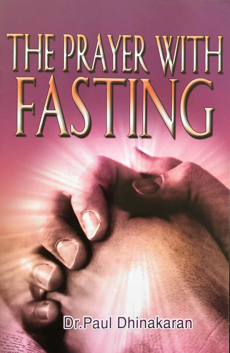 The Prayer With Fasting