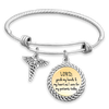 Lord, Guide My Hands Charm Bracelet