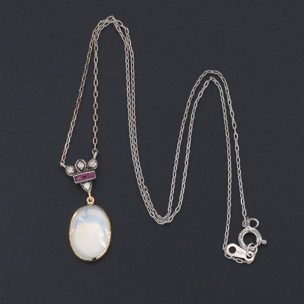 Moonstone Necklace | Moonstone Diamond and Ruby Necklace-Trademark Antiques