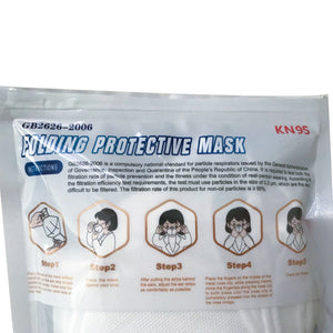 Pack of 40 - 5 Ply KN95 Face Masks (Pack of 40 Face Masks)