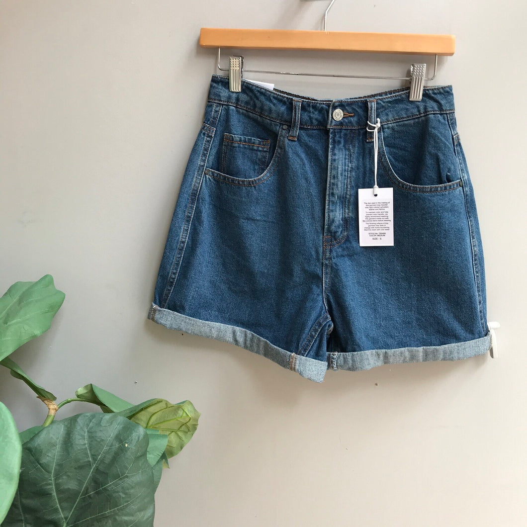 Basic Mom Shorts