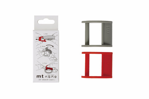 nano tape cutter set of 2