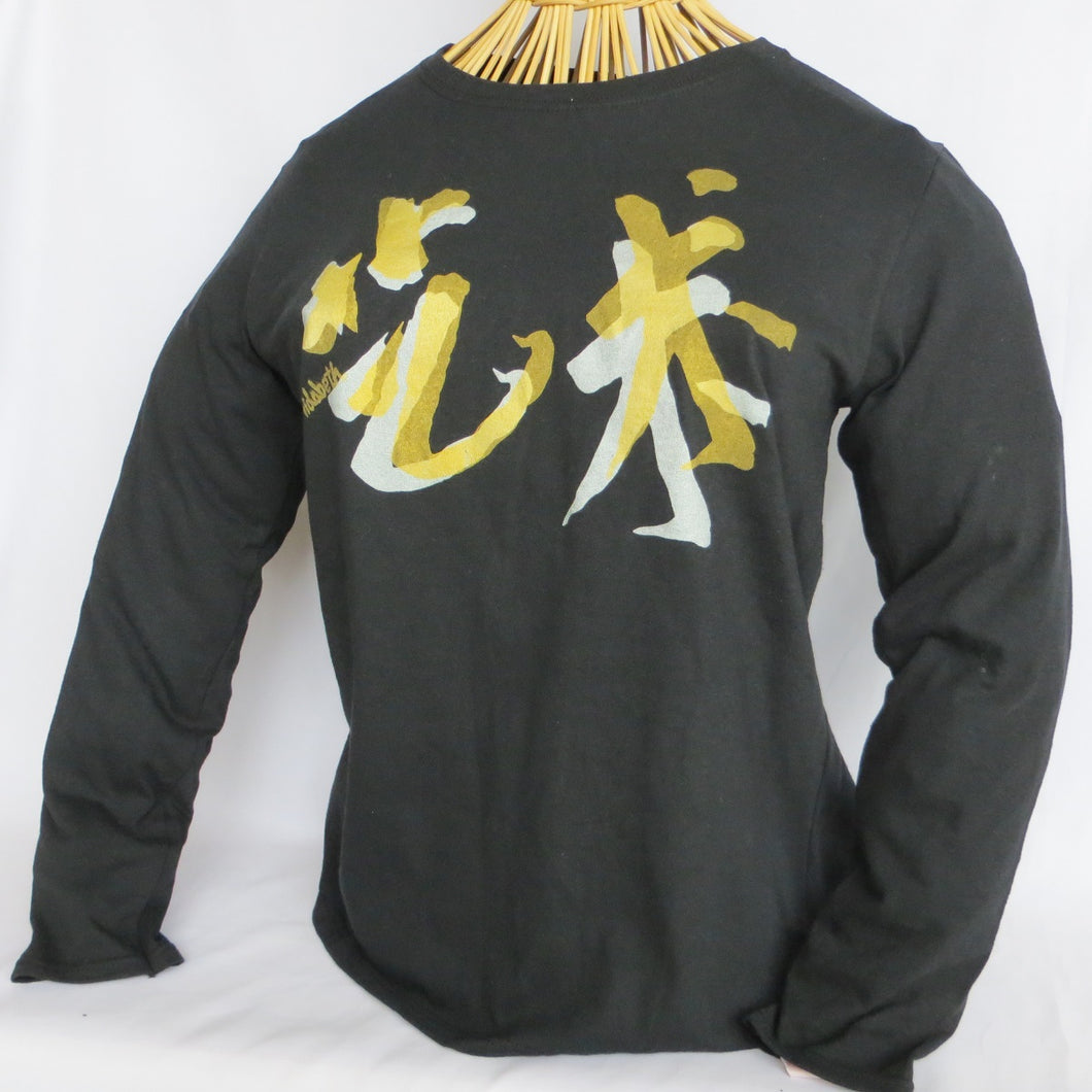 Chinese Character Long Sleeved T-Shirt