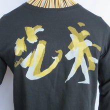Load image into Gallery viewer, Chinese Character Long Sleeved T-Shirt