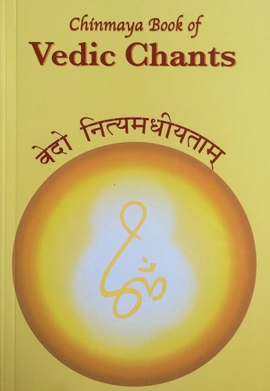 Book Of Vedic Chants