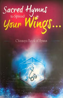 Book of Hymns (Sacred Hymns to Spread your wings)