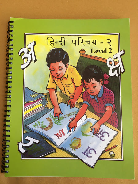 Hindi book Level 2