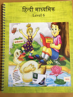 Hindi book Level 6