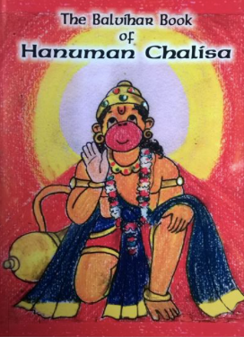 Book of Hanuman Chalisa