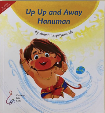 UP UP AND AWAY HANUMAN