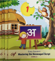MASTERING THE DEVANAGARI SCRIPT (PART 1-4)