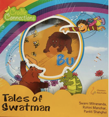 TALES OF SWATMAN (SET OF 7)