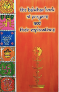 Balvihar: Book of Prayers