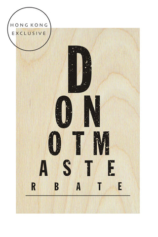 Do not masterbate wooden postcard
