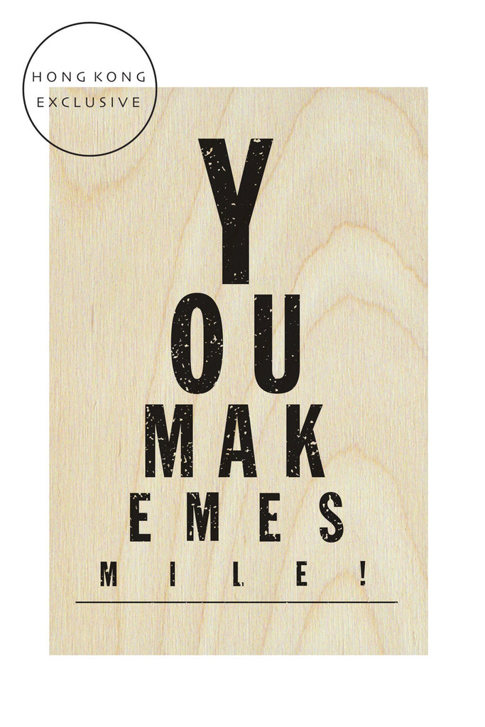 You make me smile wooden postcard
