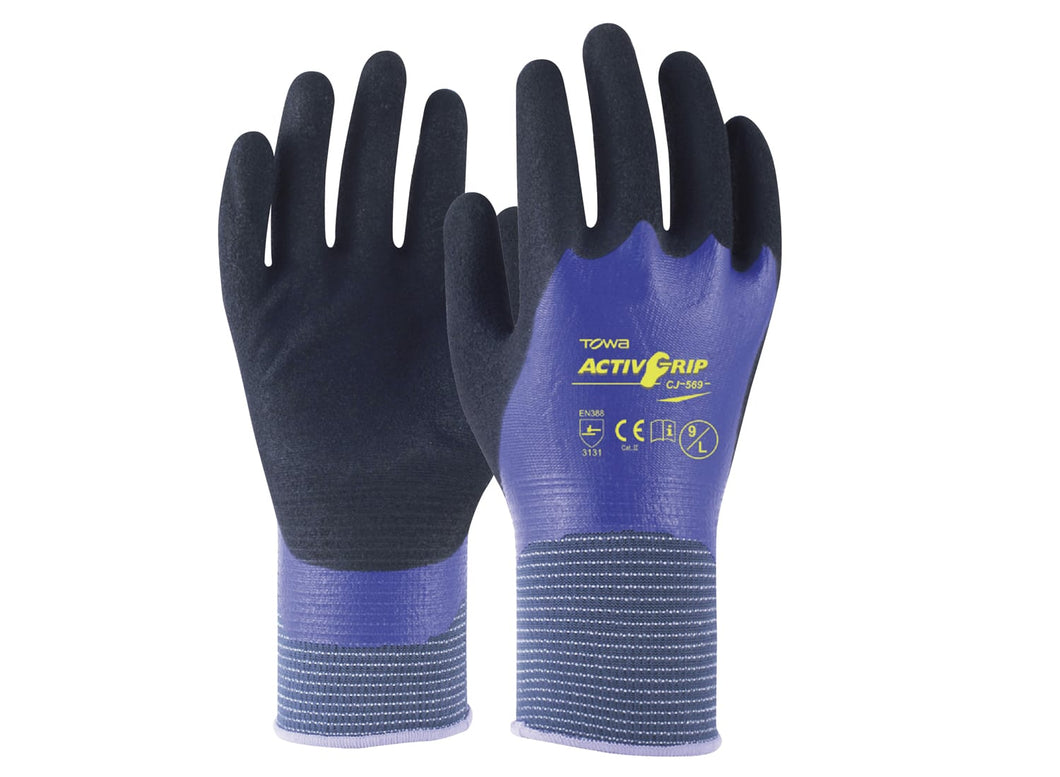 Active Grip Nitrile Double Full Dip with Microfinish Coating